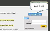 الموضوع الشامل لإشهار المنتديات في محركات البحث R1_online.png?rnd=0