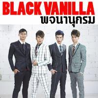 01-BLACK VANILLA - พจนานุกรม-เพลงตัด.mp3