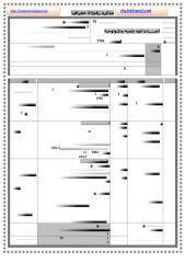9ألمانيا قوة علمية وتكنولوجية.pdf