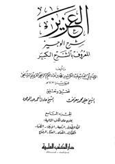 azez09.pdf
