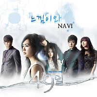 Navi - I Can Feel It OST 49 Days.mp3