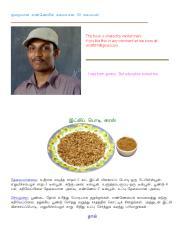 low oil recipes.pdf